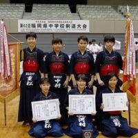 那珂川北中学校 剣道部女子、福岡県大会優勝
