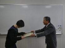 那珂川北中学校 税の作文に入賞