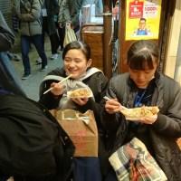 那珂川北中学校 令和元年度 修学旅行