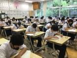 那珂川北中学校 前期中間テスト