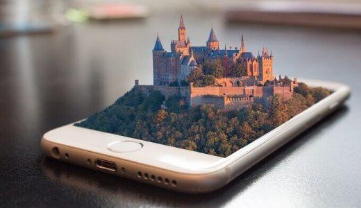 意外と知られていない?iphoneの便利な隠れ機能・裏ワザまとめ