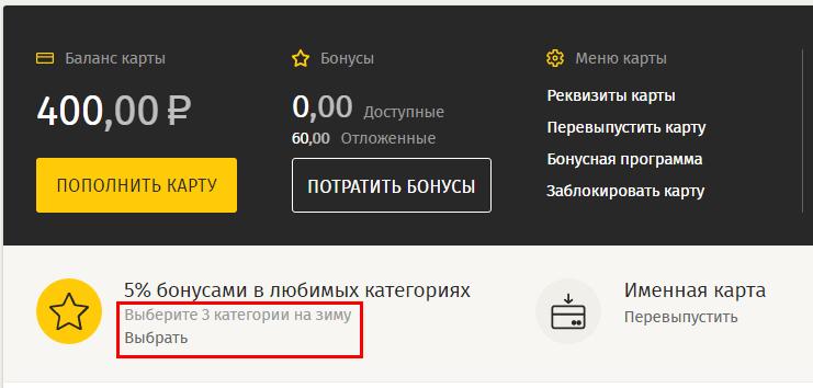 Онлайн карта билайн альфа банк микрокредит