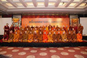 O encontro do Dalai Lama com monges e acadêmicos tailandeses