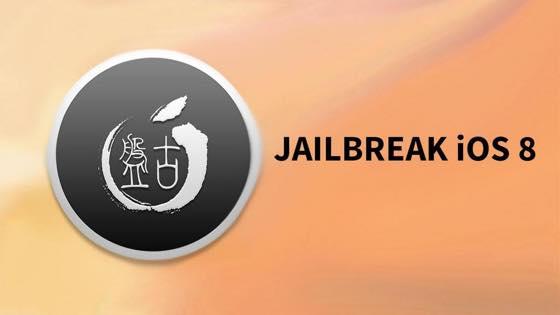 Jailbreak iOS 8 Pangu