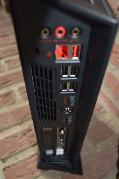 MSI trident gaming series