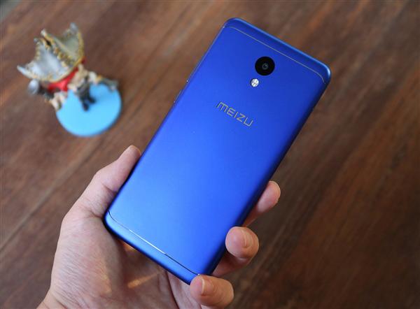 Meizu M6 blue