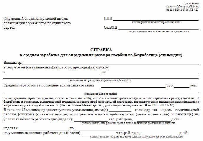 Фз о противодействии коррупции от 25 12 2008 273 фзстатья 13 3