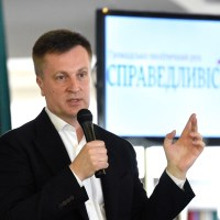Рух Наливайченка «Справедливість» на з'їзді висуне свого кандидата у президенти
