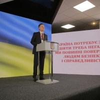 Валентина Наливайченка висунуто кандидатом на пост президента України