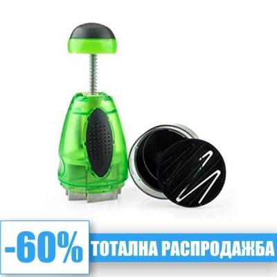 slapchop-TR