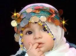 Nama Bayi Perempuan: Rangkaian dan Arti Nama Alia
