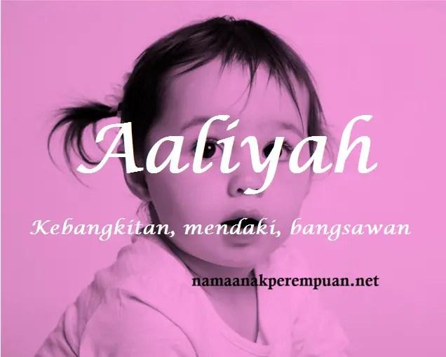arti nama aaliyah
