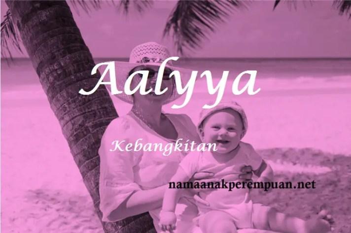 arti nama aalyya