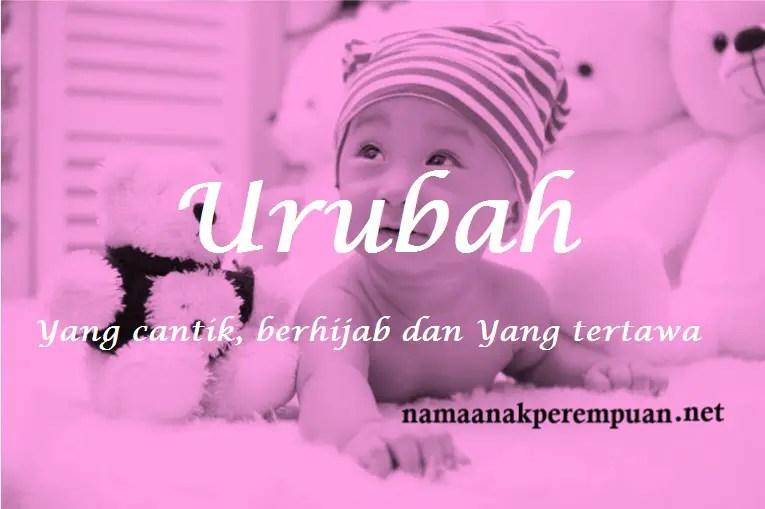 Nama Bayi Perempuan Maksud