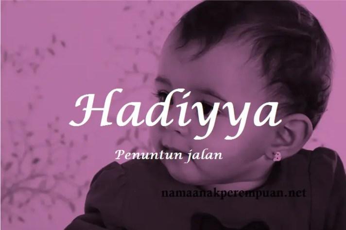 arti nama Hadiyya