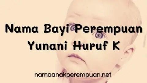 Nama Bayi Perempuan Yunani Huruf K