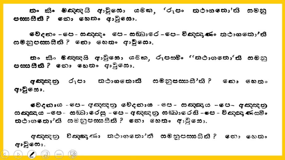 Yamaka Sutta - UnAnswerable Questions in Buddism - 006