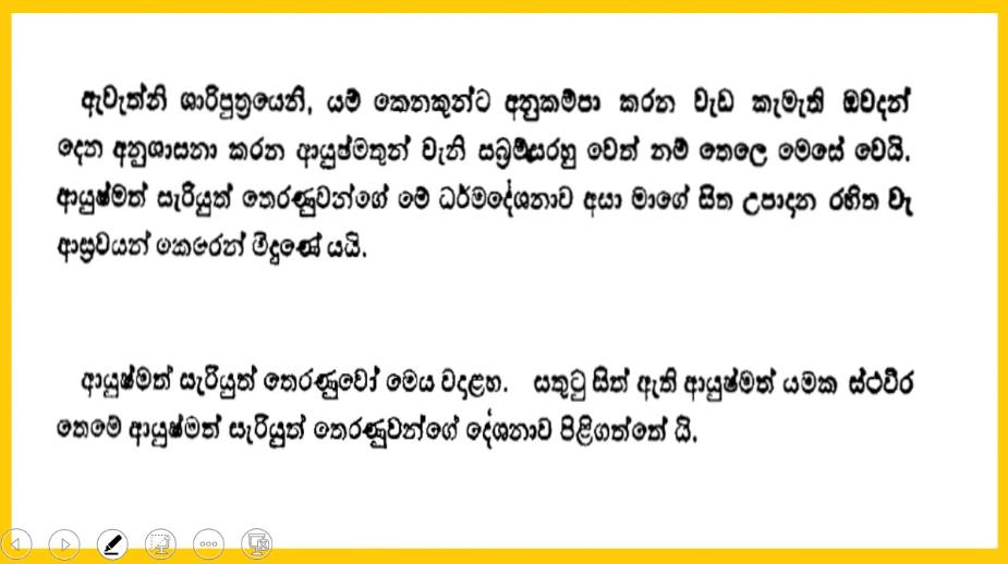 Yamaka Sutta - UnAnswerable Questions in Buddism - 014