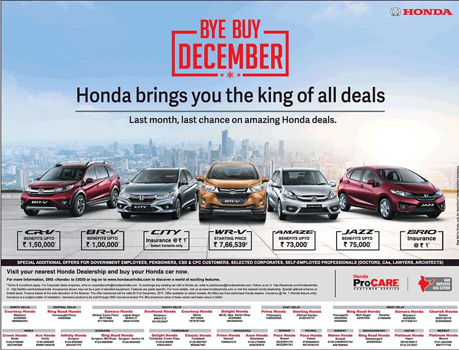 Bye Buy December Honda Brings You The King Of All Deals Last Month Chance On Amazing Offer Will Be Valid Till 31st 2017