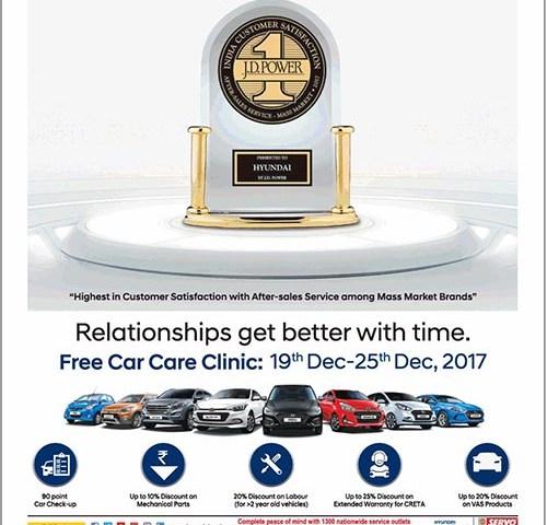 Hyundai Wins 2017 J D Power India Customer Satisfaction Award Namaste Car