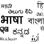 Indian_languages