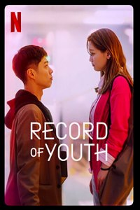 Image-of-K-drama-Record-of-Youth