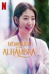 Image-showing-Memories-of-Alhambra-k-drama