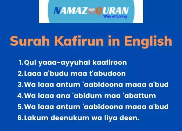 Qul Ya Ayyuhal Kafirun in English