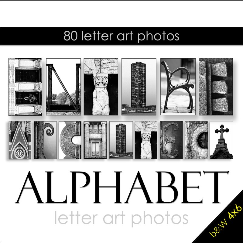 Entire Alphabet Set Prints