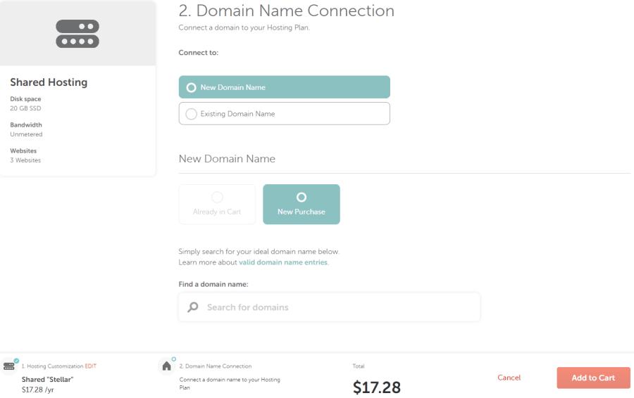 選擇域名連接