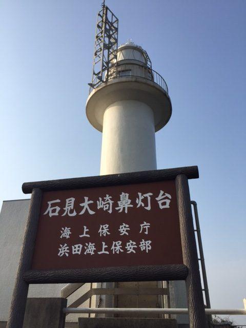 大崎鼻灯台IMG_3535