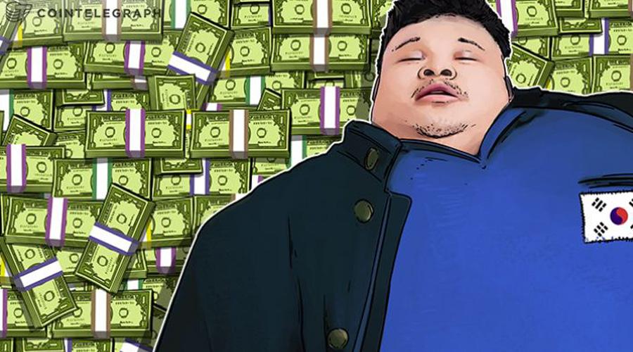 south korean major bank