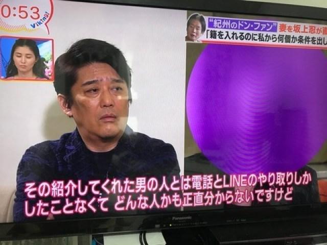 須藤早貴(動画)がバイキングにて坂上忍とインタビュー