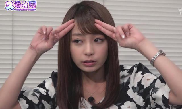 宇垣美里アナが番組で激怒!!ホラン千秋とのトークバトルも・・