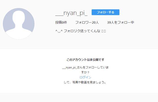 田口小夏のインスタと手越祐也との関係は?