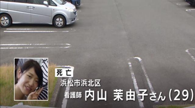 内山茉由子の顔画像がフェイスブックに映し出されていた!?