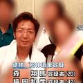 稲岡和彦(いなおかかずひこ)の顔画像とSNSと住所は?