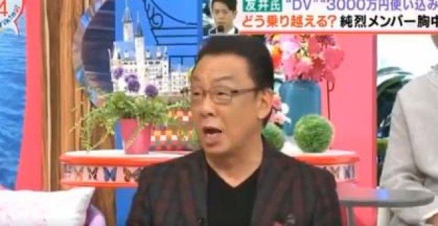 梅沢富美男 謝罪した理由はバイキングで放送禁止用語を発したから