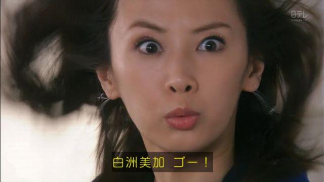 北川景子の水着姿は森絵梨佳だった!?セブンティーン画像をまとめてみた