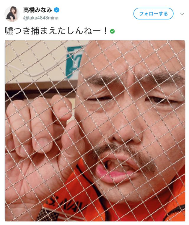クロちゃん焼肉店で批判殺到した焼肉の網と消化器画像