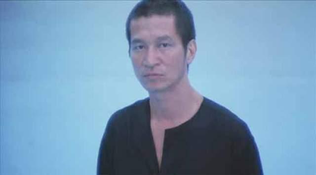 内田裕也の若い頃の画像と収入源はどこから
