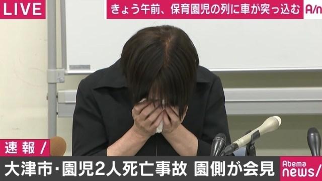 【動画】若松ひろみ園長(レイモンド淡海保育園)の記者会見にネットの声は