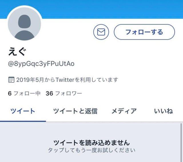 【動画】吉野家で紅生姜バカッター現る!!大学は?名前は?
