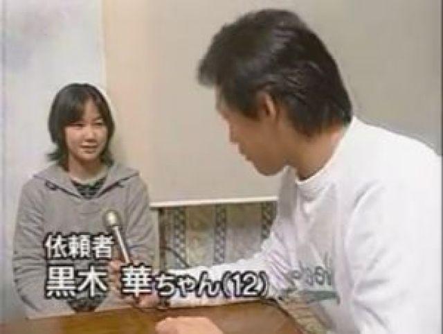 【動画】黒木華が探偵ナイトスクープに出演していた素人時代の動画!!
