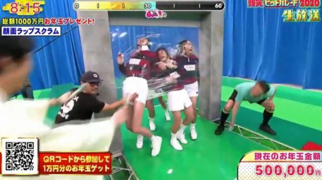 【動画】2020年爆笑ヒットパレード放送事故アンガールズ田中股間みえて退場!!