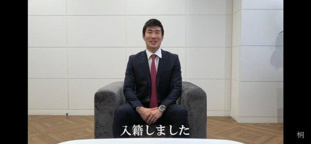 桐生祥秀の結婚相手の顔画像とYouTube動画はこちら