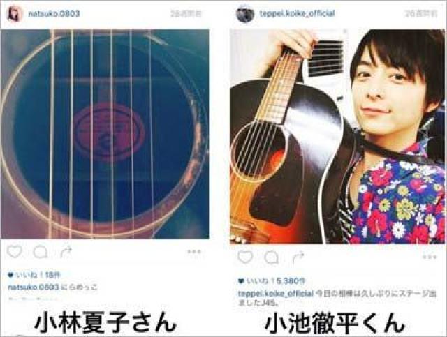 永夏子(小林夏子)は小池徹平インスタ匂わせ画像