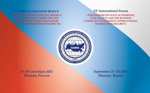Program XV international Forum «Partnership of State, business and civil society in ensuring international information security»