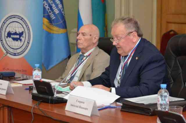 27 сентября начал свою работу XV международный Форум «Партнерство государства, бизнеса и гражданского общества при обеспечении международной информационной безопасности»
