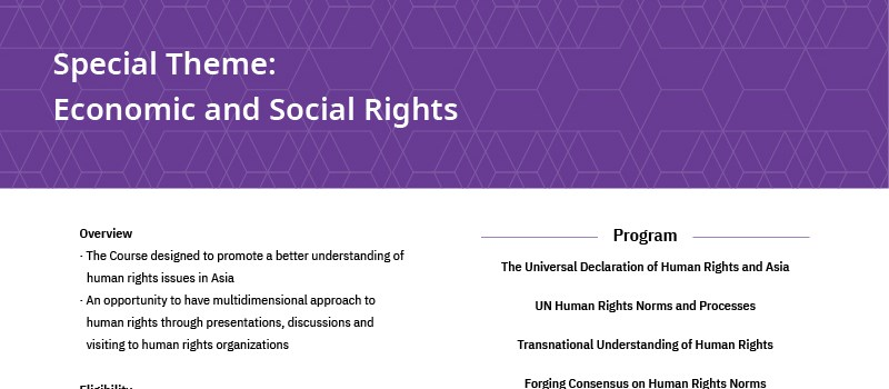 FUNDED – 6th International Winter Course Human Rights and Asia 2019 @Seoul National University
